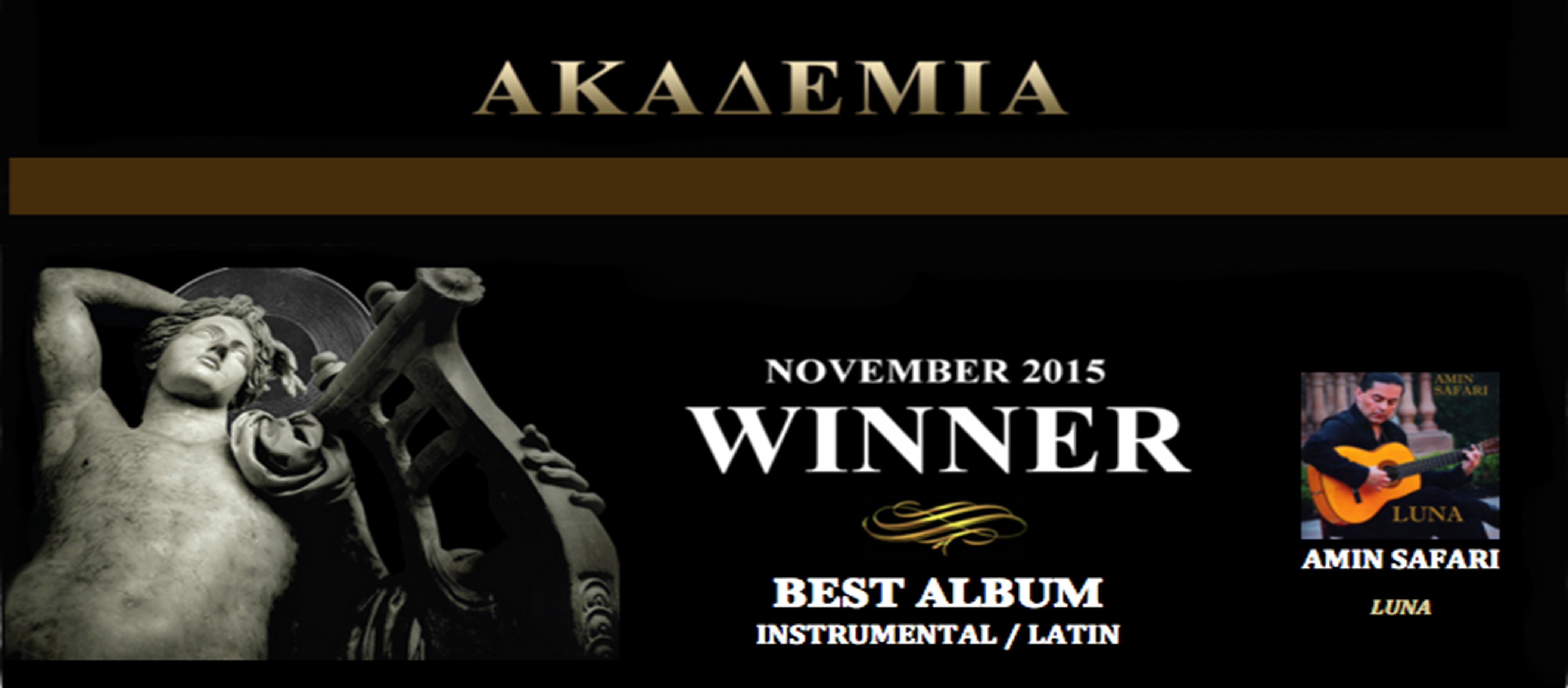 Akademia Award